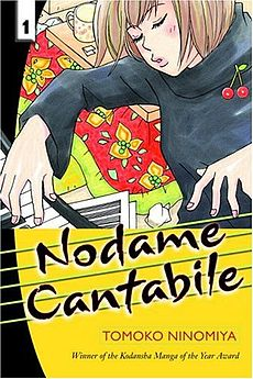 230px-Nodame_Cantabile_1_cover